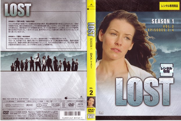 「LOST SEASON 1 VOL.2」 Jacket
