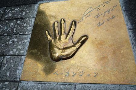 ペ・ヨンジュンの手形