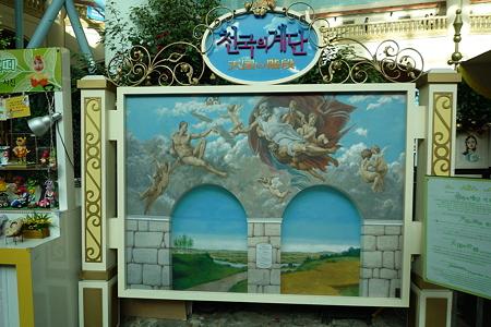 天国の階段壁画