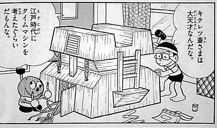 政府 漫画 エロ