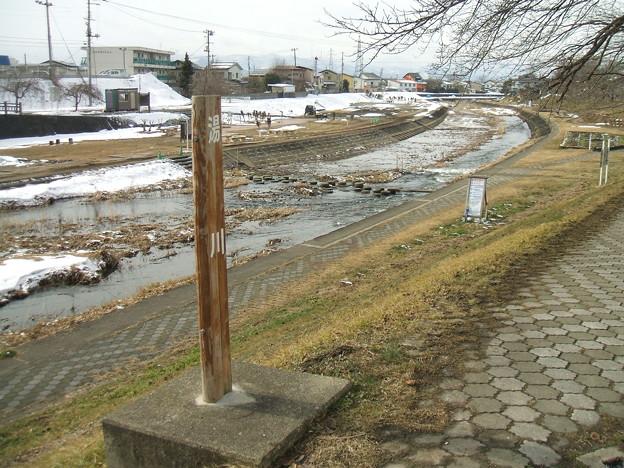 天神町付近の冬の湯川 - 4