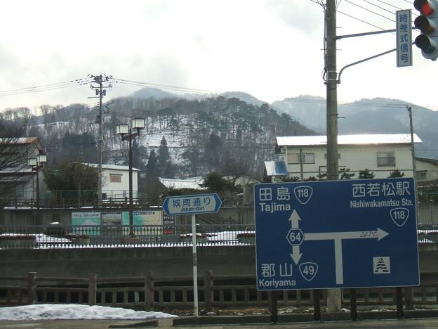 小田橋西側の交差点