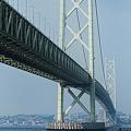 写真: 大きな橋