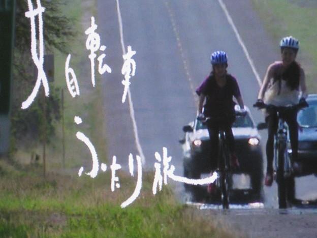 女自転車ふたり旅 - 写真共有 ...