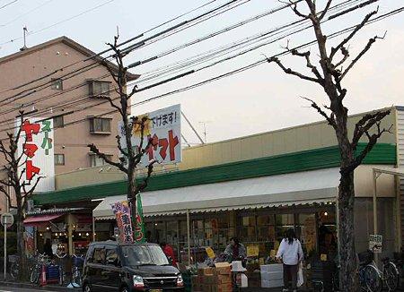 yamato hirataten-211225-1