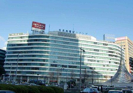 大名古屋ビルヂング 建替計画を発表 2012年着工 2015年竣工 -211229-1