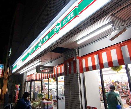 lowson store100 mizuhohoritadouri-220127-2