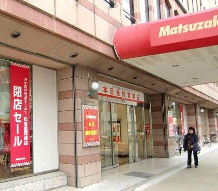 matsuzakaya okazaki heiten-220131-4