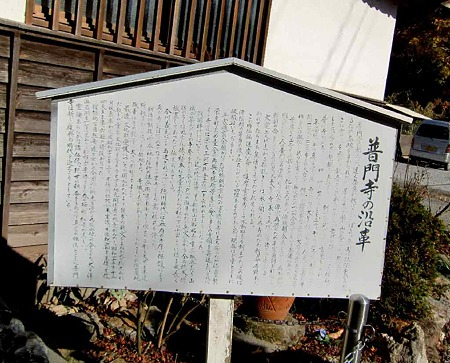 fumonji momijimaturi-221204-4