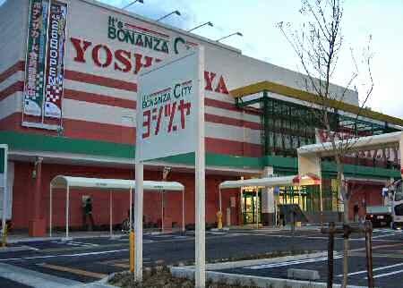 ヨシヅヤ稲沢店 4月26日(水)グランドオープン!!-180420