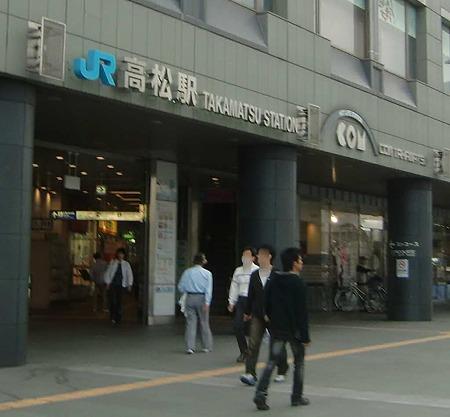 jr takamatsueki-230520-2