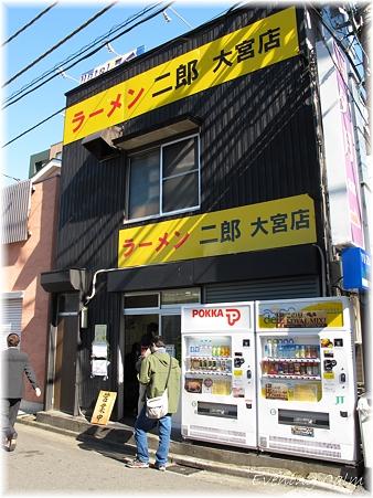 ラーメン二郎大宮店@埼玉県さいたま市
