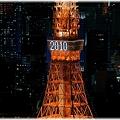 東京タワー(2010年年号表示_003)