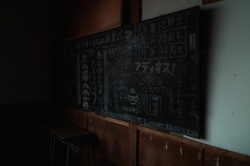 黒板(SDIM0600)