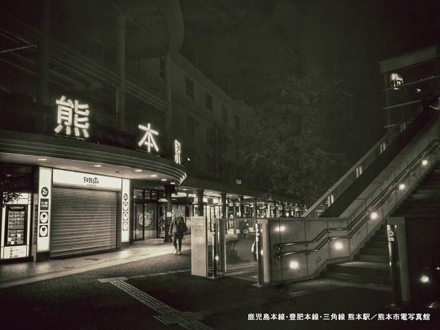 夜中の熊本駅。