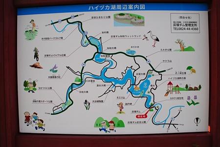 haidukaDAM_map