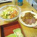 Photos: お節おわり~