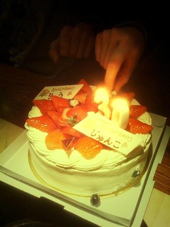 じゅんこ&おれの誕生日ケーキ