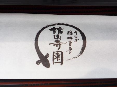 20100430 002