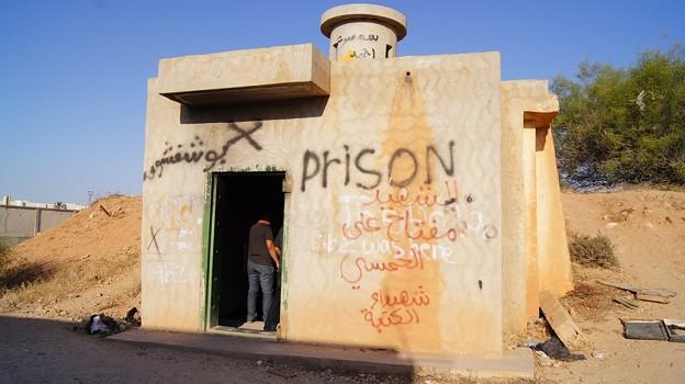 地下監獄1