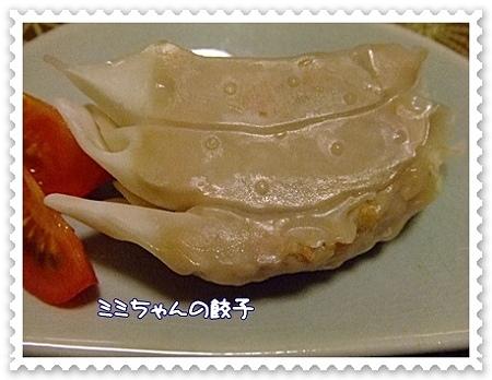 ミミちゃんの餃子