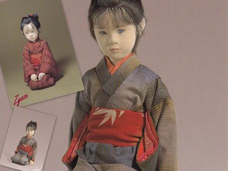 与勇輝・お人形