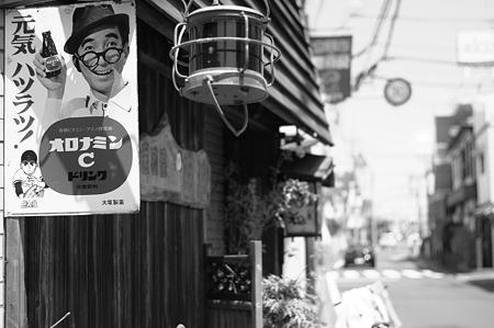 昭和なお店01