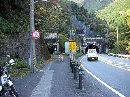 R42・長島歩道トンネル1.