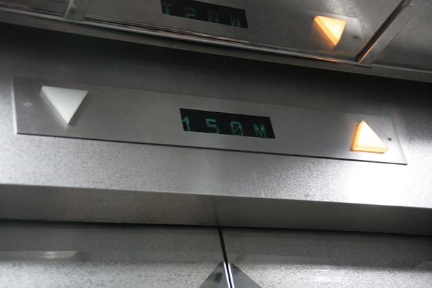 610sight141
