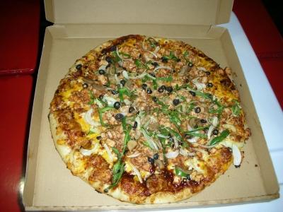 写真: 45cmのピザ