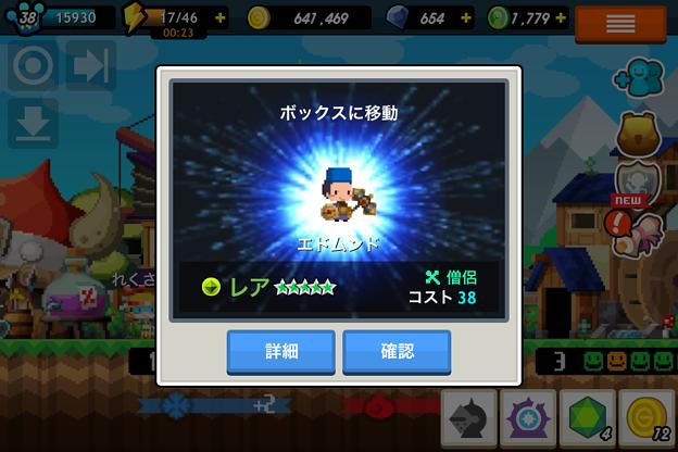 【ポケキン】ステップアップガチャ (9)