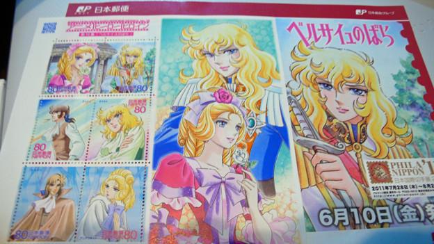 記念切手のシートを買いました。