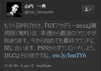 Kaz_yamauchi Twitter4